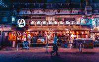 Tokio Neon